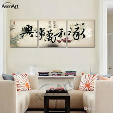 3 panel picture chinese calligraphy works family harmony character quote wall art canvas print  on harmonious buddha canvas wall art with 2018 3 panel picture chinese calligraphy works family