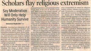islam religion essays and edu essay sample religious studies essay on the islam religion 1961490 islamic religion 2919672