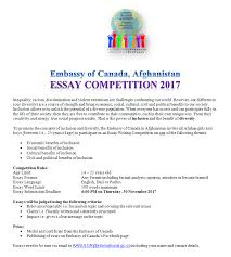 essay competition diversity can be s engagement  no automatic alt text available