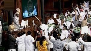 Bills Passed By Congress Per Year Rajya Sabha Adjourned Heading Towards Washout As No Bills Passed