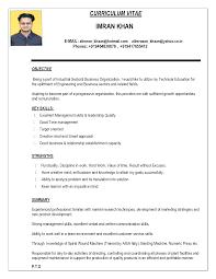 Unusual Resume Biodata Cv Format Photos Example Resume Ideas