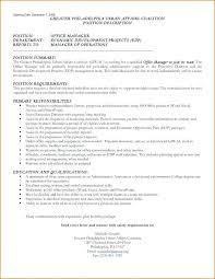 Salary Requirements On A Resumes Resume Requirements Hudsonhs Me