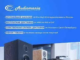 <b>конус</b> - Купить аудио- и видеотехнику в Москве с доставкой ...