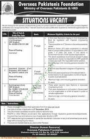 overseas i foundation islamabad jobs on 17 2016 overseas i foundation islamabad jobs