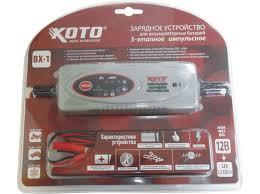 "Импульсная <b>зарядка</b> ""<b>KOTO</b> BX-1"" — Toyota Corolla, 1.6 л., 2008 ..."