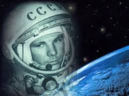 Вокруг Света Земли Космонавтика