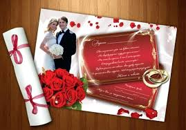 wedding invitation templates with regard to keyword photo photo template meaning in kannada