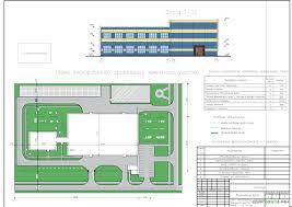 Курсовая промышленное здание скачать Чертежи РУ Курсовой проект Промышленное здание в г