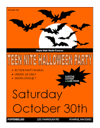 halloween template flyer halloween party flyer template microsoft word templates