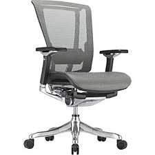 Grey Office Chairs Cryomats Model 24 - Mesh Chair Office