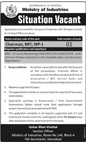 jobs for chairman needed in govt of ministry of industries