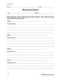 elementary book report form worksheet biography template 2nd grade book