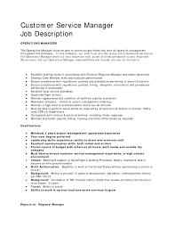 Customer Service Resumme Job Duties Perfect Resume Format