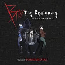 b the beginning o s t