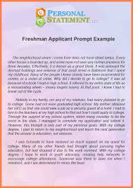 examples of uc essay prompt  uc prompt 2 archives essay hell