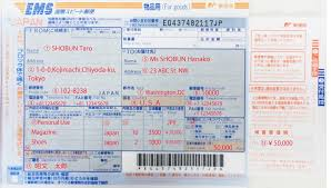mail and courier services in japan digjapan for fastest way to mail a letter