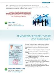 Apply For Apec Business Travel Card Australia Cardideco
