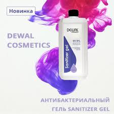 Официальный интернет-магазин Dewal