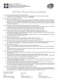 prom committee essay prom committee essay