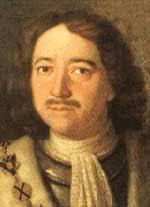 Петр i Великий первый российский император добившийся признания  Петр i Великий