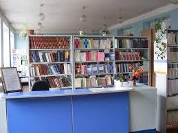 Калужский институт филиал ВГУЮ РПА Минюста России Библиотека Библиотека