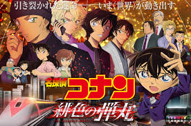 No Detective Conan Film in 2020 as 'The Scarlet Bullet' Movie Further  Delayed – OTAQUEST