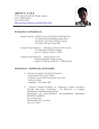 Resume Primary Simple Working Student Resume Sample