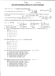 multiplying rational expressions worksheets math aids com