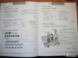 из для Английский в фокусе класс Контрольные задания  Иллюстрация 7 из 16 для Английский в фокусе 3 класс Контрольные задания ФГОС Быкова Дули Эванс
