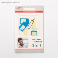 <b>Адаптер</b> для 2 <b>SIM</b>-карты в Москве 🥇
