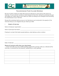 Post Job Interview Thank You Letter Template Templates At