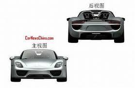 2013 porsche 918 spyder hybrid supercar s chinese patent diagrams 2013 porsche 918 spyder hybrid supercar patent drawing