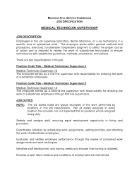 Radiologic Technologist Resume Examples Awesome Vet Tech Resume