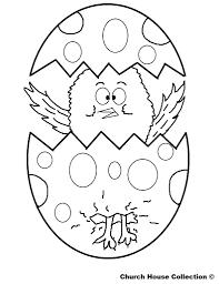 Little Easter Egg Coloring Pagesl L