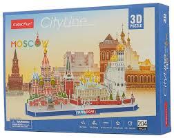 Пазл <b>CubicFun Достопримечательности</b> Москвы (<b>MC266h</b>), 204 ...