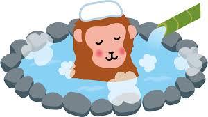 「お風呂に入る フリー」の画像検索結果