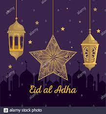 Eid Al Adha Mubarak Stockfotos und -bilder Kaufen - Alamy