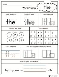Kindergarten sight words worksheets absolute photos classroom word ...