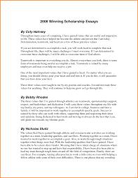 uploaded by adham wasim winning scholarship essays examples