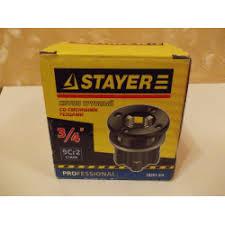 Отзыв о <b>Клупп трубный Stayer</b> | незаменимая вещь для ...