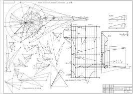 Теория механизмов и машин курсовая на заказ контрольные  теория машин и механизмов КПИ анализ и синтез рычажного механизма short