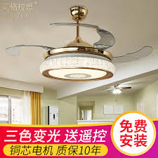 free installation ai gesi invisible fan light ceiling fan light restaurant lighting remote control