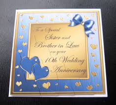 Sister Brother In Law Anniversary Quotes Daily Inspiration Quotes
