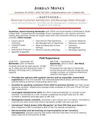 Bartender Resume Bartender Resume Bartender Resume Sample Monster