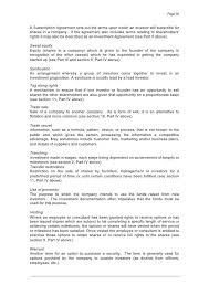 Investment Agreement Templates 8 Investment Contract Templates Free Download