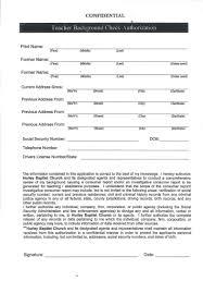 Criminal Record Template Arrest Record Dillan James Hopfauf Inmate 3020853 Montana Doc Prisoner