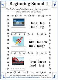Kindergarten L Letter Worksheets Reading Worksheets For ...
