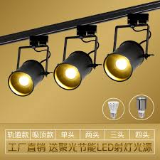 Industrial track lighting industrial track lighting zoom Shoesonlinefinder Retro American Industrial Wind Track Lights Creative Living Room Ming Loaded Bar Bar Hall Lights Personality Zoom Chester Lighting Usd 1895 Retro American Industrial Wind Track Lights Creative