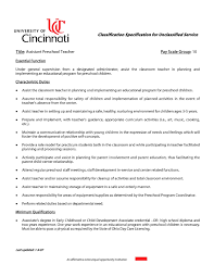 Formidable Resume Cover Letter For Teacher Aide In Re Mendation