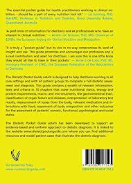 tetic pocket guide s amazon co uk nicolette wierdsma hinke kruizenga rebecca stratton 9789086597543 books